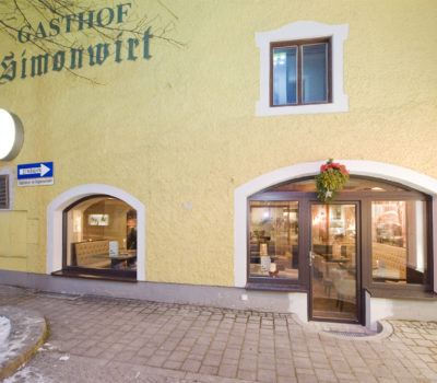 Restaurant zum Griechen Fotografie
