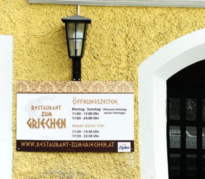 Außenbeschriftung Restaurant zum Griechen