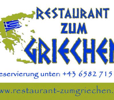 Inserat Restaurnat zum Griechen