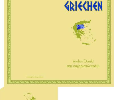 Rechnungsmappe Restaurnat zum Griechen